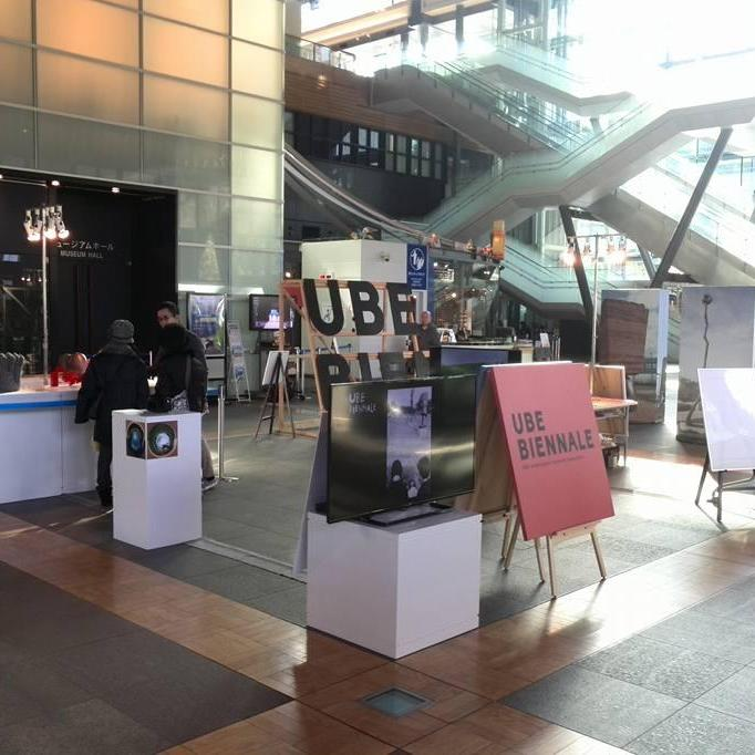 UBEビエンナーレPR展@九州国立博物館