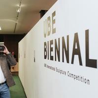 UBEビエンナーレPR展@国際アートフェア「MARTE」/スペイン報告展