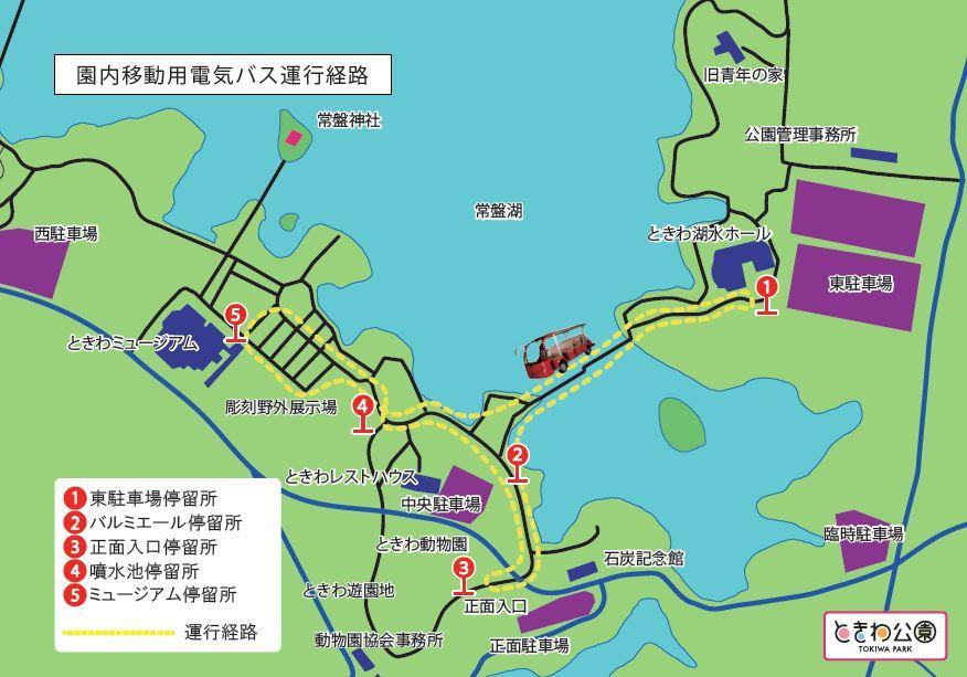 電気バス運行図