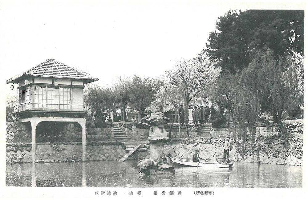 常盤公園 桜山 池付近