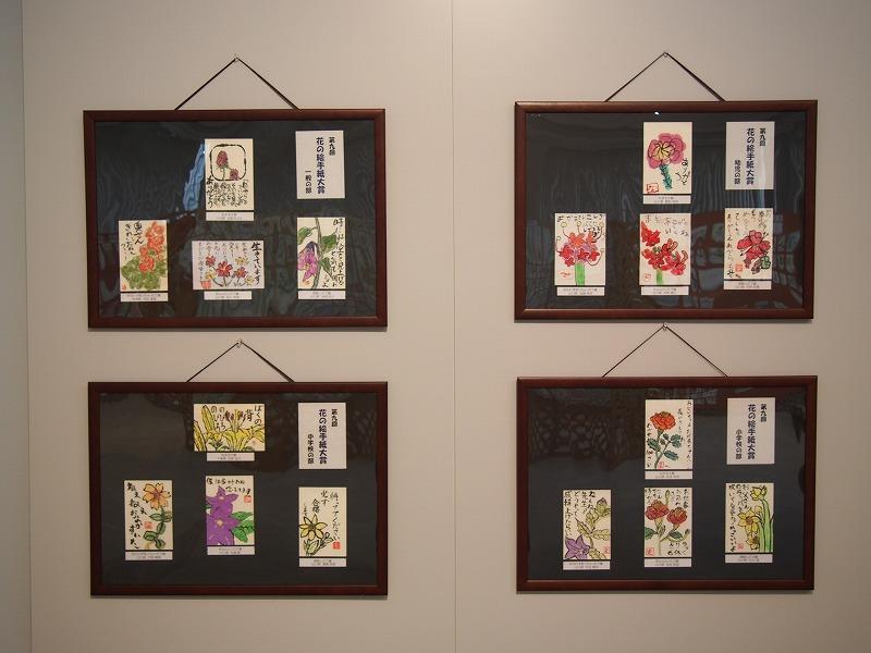 花の絵手紙.jpg
