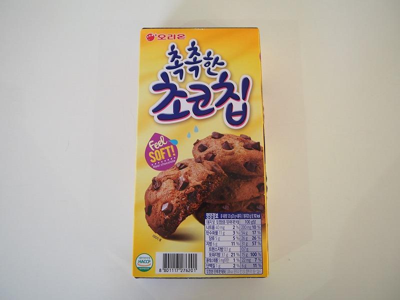 韓国のお菓子.jpg