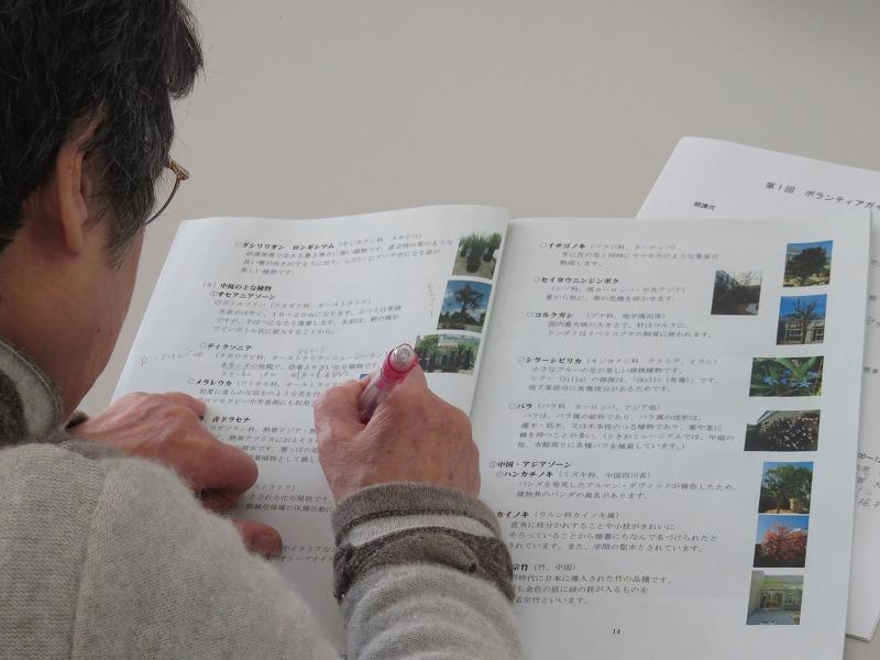 ボランティア養成講座 (2).jpg