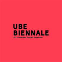 UBEビエンナーレ公式サイト