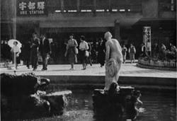 宇部駅(現:宇部新川駅)前 (当時の様子)