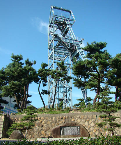 沖ノ山電車竪坑石垣