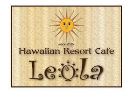 Hawaiian Resort Café Leola(ハワイアン リゾート カフェ レオラ)