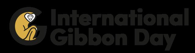 10月9日 国際テナガザルの日