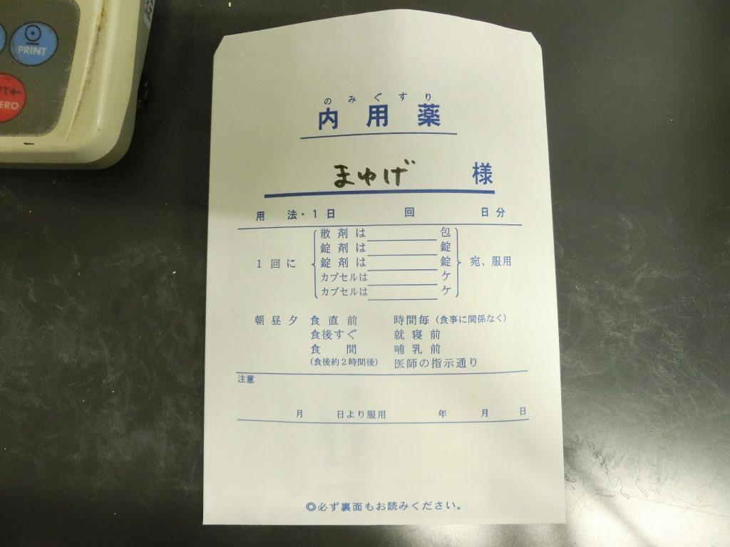 CIMG0697.JPG